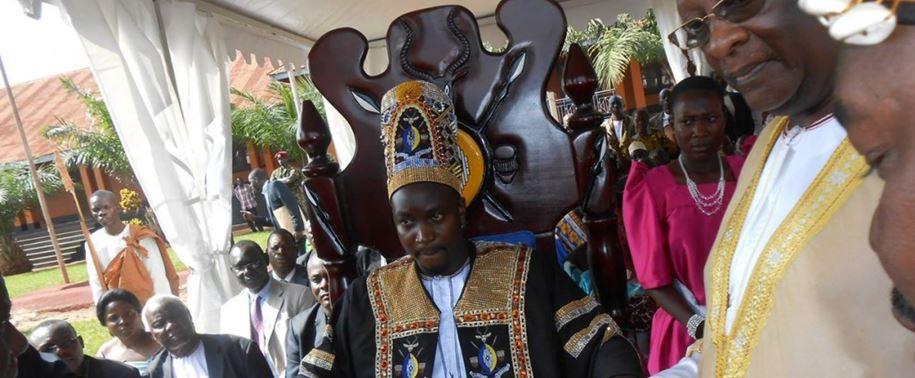 Reigning Kyabazinga: His Royal Highness William Nadiope IV